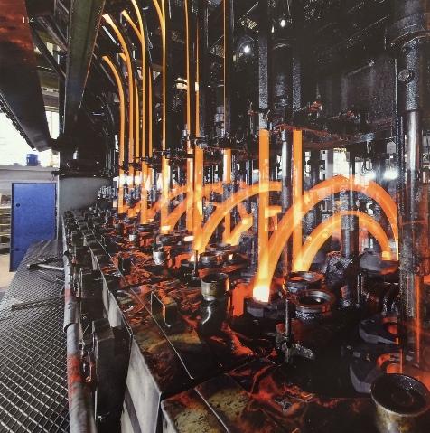 Завод Экран